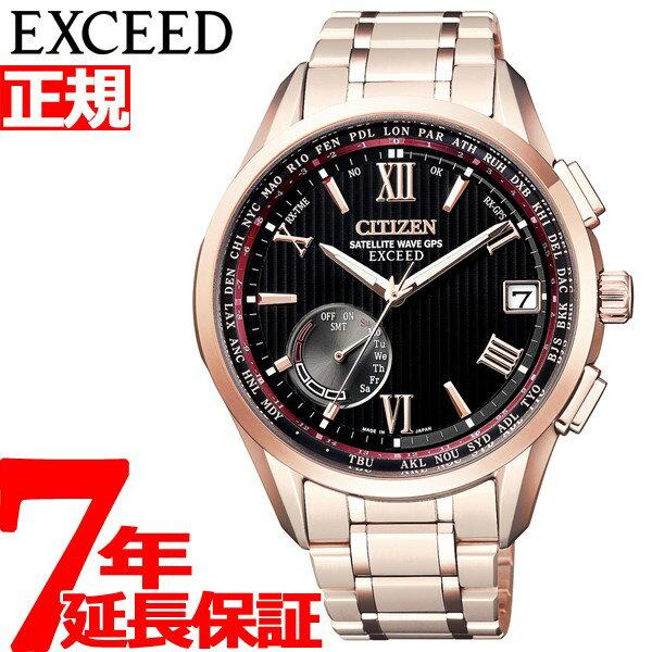 シチズン エクシード エコドライブ GPS衛星電波時計 ラグビー日本代表モデル 限定モデル 腕時計 ダイレクトフライト CITIZEN EXCEED BRAVE BLOSSOMS CC3056-68E【2019 新作】