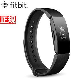 Fitbit フィットビット Inspire インスパイア フィットネス トラッカー ウェアラブル端末 腕時計 L/Sサイズ ブラック FB412BKBK-FRCJK【2019 新作】