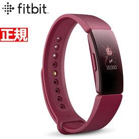 25日0時〜♪店内ポイント最大46倍!25日23時59分まで! Fitbit フィットビット Inspire インスパイア フィットネス トラッカー ウェアラブル端末 腕時計 L/Sサイズ サングリア FB412BYBY-FRCJK【2019 新作】