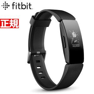 【本日限定!2000円OFFクーポン&店内ポイント最大46倍!6日23時59分まで】Fitbit フィットビット Inspire HR インスパイアHR フィットネス トラッカー ウェアラブル端末 腕時計 L/Sサイズ ブラック F