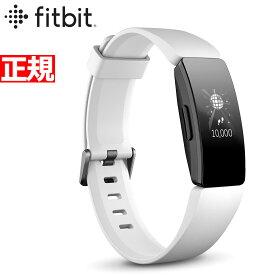【2000円OFFクーポン&店内ポイント最大45倍!9日1時59分まで】Fitbit フィットビット Inspire HR インスパイアHR フィットネス トラッカー ウェアラブル端末 腕時計 L/Sサイズ ホワイト/ブラック FB413BKWT-FRCJK