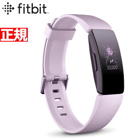 【2000円OFFクーポン&店内ポイント最大45倍!9日1時59分まで】Fitbit フィットビット Inspire HR インスパイアHR フィットネス トラッカー ウェアラブル端末 腕時計 L/Sサイズ ライラック FB413LVLV-FRCJK