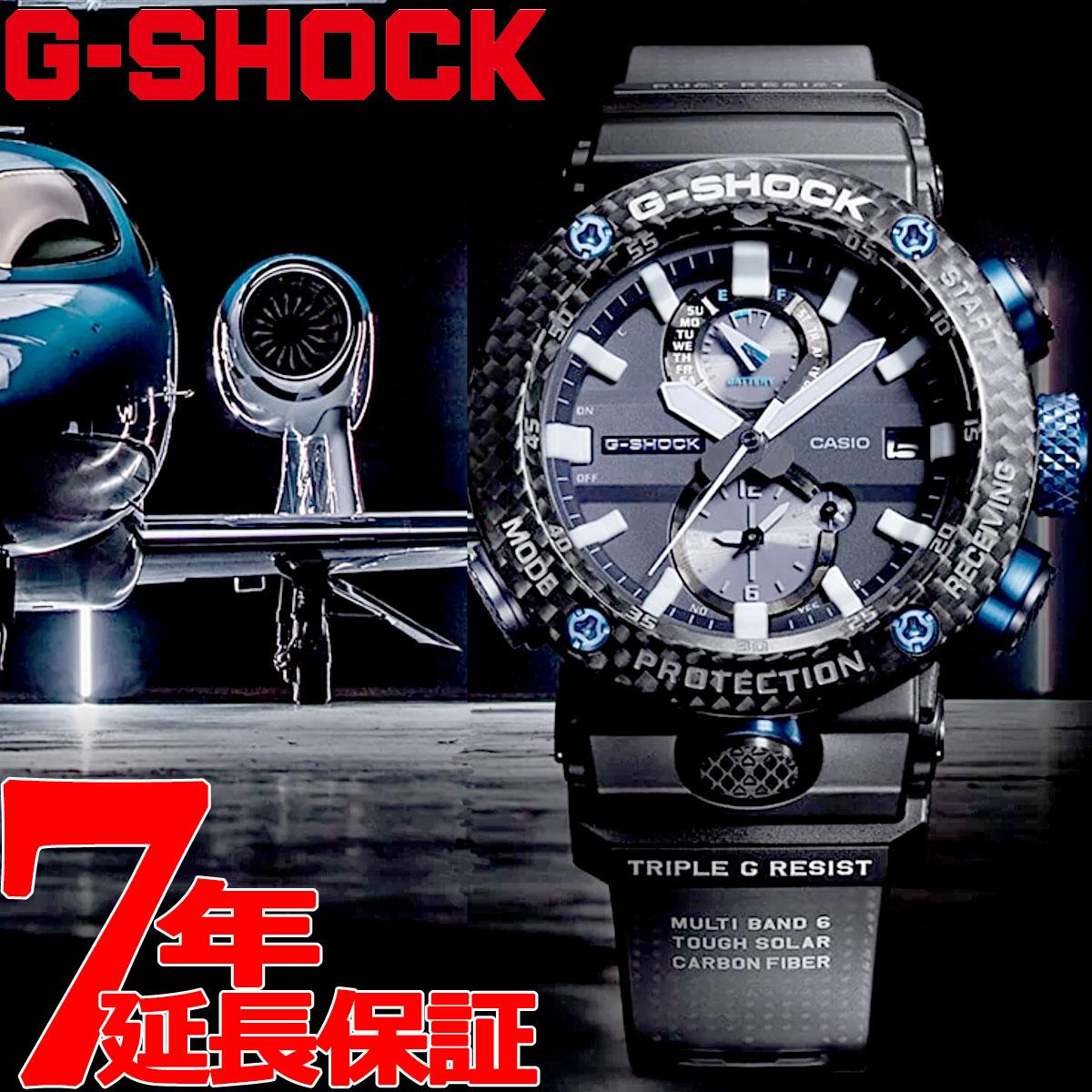 【今だけ!最大2000円OFFクーポン付!さらに店内ポイント最大43倍!】G-SHOCK カシオ Gショック グラビティマスター CASIO 電波 ソーラー 腕時計 メンズ GWR-B1000-1A1JF【2019 新作】