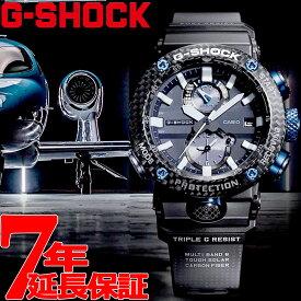 【本日限定!店内ポイント最大51倍!20日23時59分まで】G-SHOCK カシオ Gショック グラビティマスター CASIO 電波 ソーラー 腕時計 メンズ GWR-B1000-1A1JF【2019 新作】
