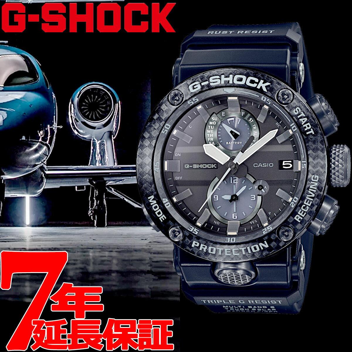 【今だけ!最大2000円OFFクーポン付!さらに店内ポイント最大43倍!】G-SHOCK カシオ Gショック グラビティマスター CASIO 電波 ソーラー 腕時計 メンズ GWR-B1000-1AJF【2019 新作】