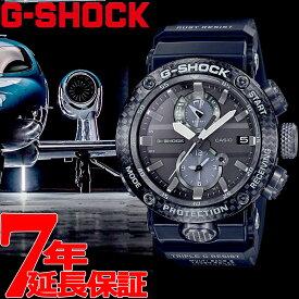 【本日限定!店内ポイント最大51倍!20日23時59分まで】G-SHOCK カシオ Gショック グラビティマスター CASIO 電波 ソーラー 腕時計 メンズ GWR-B1000-1AJF【2019 新作】