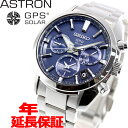 セイコー アストロン SEIKO ASTRON GPSソーラーウォッチ ソーラーGPS衛星電波時計 腕時計 メンズ SBXC019【2019 新作】