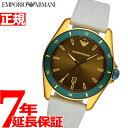 エンポリオアルマーニ EMPORIO ARMANI 腕時計 メンズ AR11234【2019 新作】