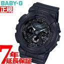 BABY-G カシオ ベビーG レディース 腕時計 BA-130-1AJF【2019 新作】