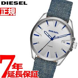 434b73b699 楽天市場】メンズ腕時計(ブランドディーゼル・腕時計の機能夜光 ...
