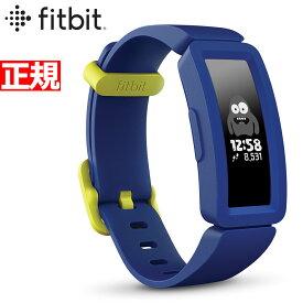 【本日限定!店内ポイント最大51倍!20日23時59分まで】Fitbit フィットビット Ace 2 アクティビティ トラッカー ウェアラブル端末 腕時計 キッズ ナイトスカイ/ネオンイエロー FB414BKBU-FRCJK