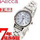 シチズン ウィッカ CITIZEN wicca ソーラー エコドライブ 腕時計 レディース スワロフスキーモデル KH9-914-15