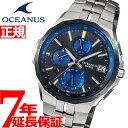 カシオ オシアナス マンタ 電波 ソーラー 腕時計 メンズ タフソーラー CASIO OCEANUS Manta Premium Production Line …