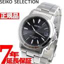 セイコー スピリット SEIKO SPIRIT 電波 ソーラー 電波時計 腕時計 メンズ ペアウォッチ SBTM169