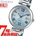 【18日0時〜!店内ポイント最大37倍!18日23時59分まで】カシオ シーン CASIO SHEEN ソーラー 腕時計 レディース SHS-4502D-2AJF