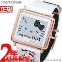 エプソン スマートキャンバス EPSON smart canvas Hello Kitty 45周年 '70年代プチパース 腕時計 メンズ レディース W1-HK3014L【2019 新作】