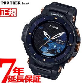 カシオ プロトレック CASIO PRO TREK スマートアウトドアウォッチ Smart Outdoor Watch ブラック 限定モデル 腕時計 メンズ WSD-F30SC-BK【2019 新作】