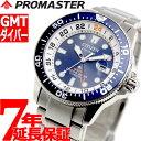シチズン プロマスター GMT ダイバー CITIZEN PROMASTER エコドライブ 腕時計 メンズ マリン MARINE BJ7111-86L【2019 新作】
