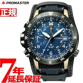 シチズン プロマスター ランド CITIZEN PROMASTER LAND エコドライブ アルティクロン 30周年 限定モデル 腕時計 メンズ BN4055-19L【2019 新作】