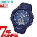 【20日0時〜♪店内ポイント最大60倍!20日23時59分まで】BABY-G G-SQUAD カシオ ベビーG ジースクワッド レディース 腕時計 BSA-B100AC-2AJF