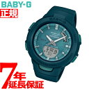 BABY-G G-SQUAD カシオ ベビーG ジースクワッド レディース 腕時計 BSA-B100AC-3AJF【2019 新作】