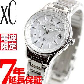 シチズン クロスシー エコドライブ 電波時計 限定モデル 腕時計 レディース ティタニアライン ハッピーフライト CITIZEN xC EC1160-54W【2019 新作】