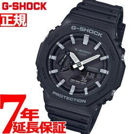 【本日限定!店内ポイント最大51倍!20日23時59分まで】G-SHOCK カシオ Gショック 腕時計 メンズ GA-2100-1AJF