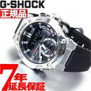 【15日0時〜♪店内ポイント最大52倍!15日23時59分まで】G-SHOCK ソーラー G-STEEL カシオ Gショック Gスチール 腕時計 メンズ GST-B200-1AJF【2019 新作】