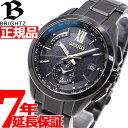 セイコー ブライツ SEIKO BRIGHTZ 電波ソーラー ワールドタイム クオーツ50周年記念 限定モデル 腕時計 メンズ SAGA271【2019 新作】