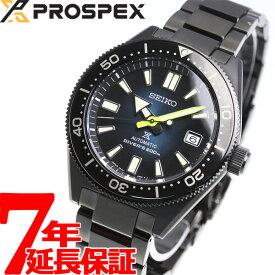 セイコー プロスペックス SEIKO PROSPEX ネット流通 限定モデル ダイバースキューバ メカニカル 自動巻き 腕時計 メンズ SBDC085【2019 新作】