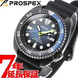 セイコー プロスペックス SEIKO PROSPEX ネット流通 限定モデル ダイバースキューバ メカニカル 自動巻き 腕時計 メンズ タートル SBDY041【2019 新作】
