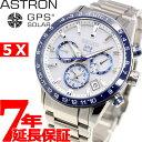 セイコー アストロン SEIKO ASTRON GPSソーラーウォッチ ソーラーGPS衛星電波時計 腕時計 メンズ SBXC013【2019 新作】
