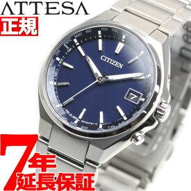 シチズン アテッサ CITIZEN ATTESA エコドライブ 電波時計 腕時計 メンズ ダイレクトフライト CB1120-50L【2019 新作】