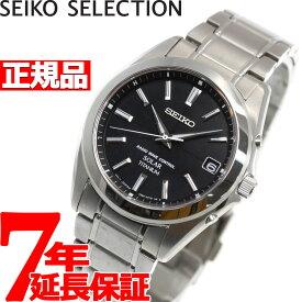 セイコー スピリット SEIKO SPIRIT 電波 ソーラー 電波時計 腕時計 メンズ SBTM217