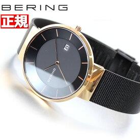 【本日限定!店内ポイント最大37倍!20日23時59分まで】ベーリング BERING ソーラー 腕時計 ペアモデル メンズ SOLAR 14639-166