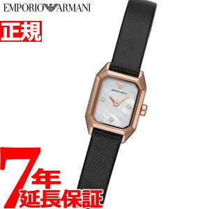 エンポリオアルマーニ EMPORIO ARMANI 腕時計 レディース AR11248【2019 新作】