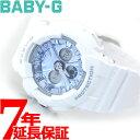 BABY-G カシオ ベビーG レディース 腕時計 BA-130-7A2JF【2019 新作】