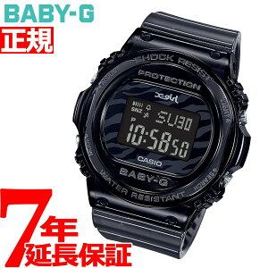 BABY-G カシオ ベビーG レディース X-girl コラボ 限定モデル 腕時計 BGD-570XG-8JR【2019 新作】