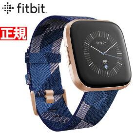 Fitbit フィットビット Versa 2 ヴァーサ2 フィットネス スマートウォッチ ウェアラブル端末 腕時計 ネイビー&ピンクウーブン/カッパーローズアルミニウム FB507RGNV-FRCJK【2019 新作】