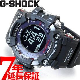 【25日0時〜!店内ポイント最大48倍!25日23時59分まで】G-SHOCK GPS 電波 ソーラー 電波時計 カシオ Gショック レンジマン CASIO RANGEMAN Bluetooth搭載 腕時計 メンズ GPR-B1000-1JR