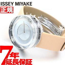 【最大1万円OFFクーポン!24日23時59分まで】イッセイミヤケ ISSEY MIYAKE 腕時計 時計 メンズ NYAH003