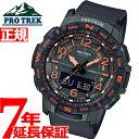 カシオ プロトレック CASIO PRO TREK 腕時計 メンズ Climber Line PRT-B50FE-3JR【2019 新作】