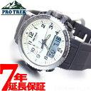 カシオ プロトレック CASIO PRO TREK 電波 ソーラー 腕時計 メンズ タフソーラー Climber Line PRW-50Y-1BJF【2019 新作】