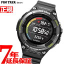 カシオ プロトレック CASIO PRO TREK スマートアウトドアウォッチ Smart Outdoor Watch ブラック 腕時計 メンズ WSD-F21HR-BK【2019 新作】