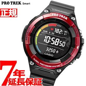 【1日0時〜♪店内ポイント最大48倍&最大3万円OFFクーポン!1日23時59分まで】カシオ プロトレック CASIO PRO TREK スマートアウトドアウォッチ Smart Outdoor Watch レッド 腕時計 メンズ WSD-F21HR-RD