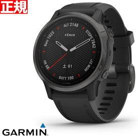 【店内ポイント最大35倍!】ガーミン GARMIN fenix 6S DLC フェニックス 6S マルチスポーツ対応 GPSウォッチ スマートウォッチ ウェアラブル端末 腕時計 サファイア ブラック 010-02159-7D