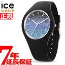 アイスウォッチ ICE-WATCH 腕時計 レディース アイス ロー ICE lo スモール ミルキーウェイ 015606