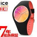 アイスウォッチ ICE-WATCH 腕時計 レディース アイスデュオ シック ICE duo chic スモール カリフォルニア 016977