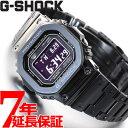 【今だけ!店内ポイント最大42倍!14日9時59分まで】カシオ Gショック CASIO G-SHOCK タフソーラー 電波時計 デジタル 腕時計 メンズ ブラック GMW-B5000GD-1JF【2018 新作】