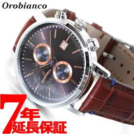 【本日限定!店内ポイント最大37倍!20日23時59分まで】オロビアンコ 時計 メンズ Orobianco 腕時計 チェルト CERTO OR0070-1